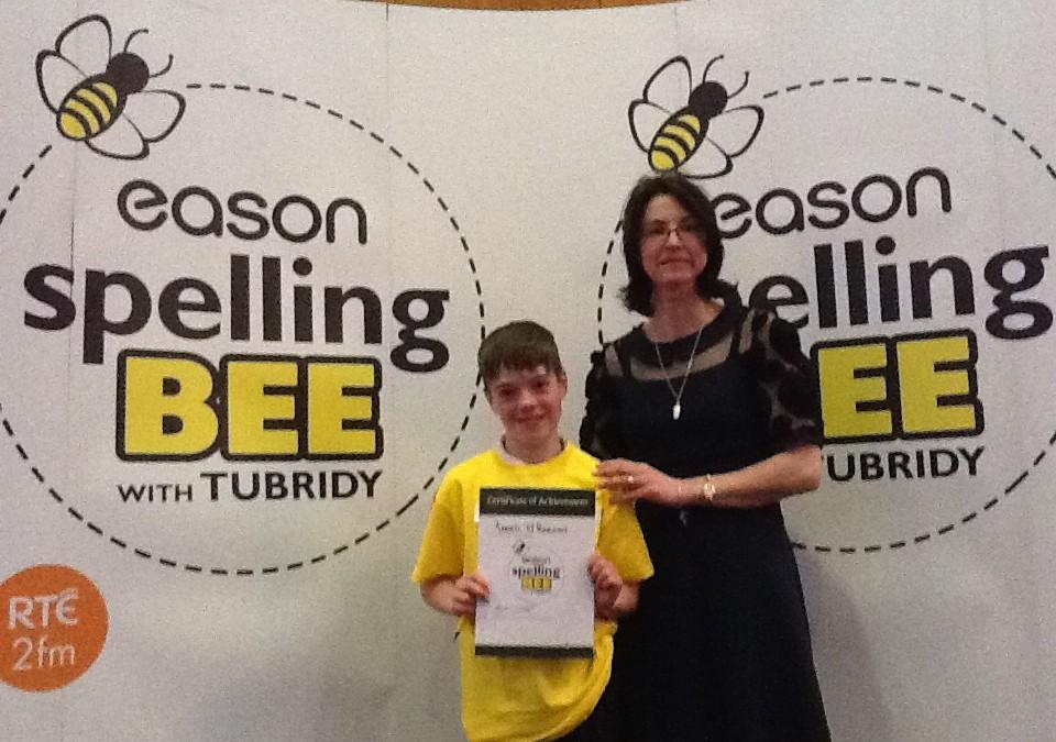 Eason's Spelling Bee